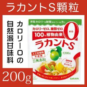 サラヤ ラカントS 顆粒 200g 甘味料 エ...の関連商品1
