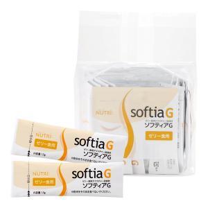 NUTRI ニュートリー ソフティアG(ジー) 1.5g×50包 補助食品(固形化補助食品) ゲル化剤 介護食 ゼリー食用テクスチャー|genki