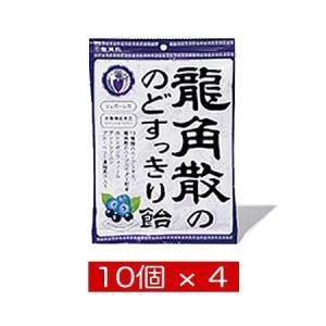 龍角散ののどすっきり飴 カシス&ブルーベリー味...の関連商品2