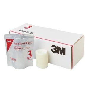 3M スコッチキャスト プラス-J キャスティング・テープ 82003Jホワイト 10巻|genki