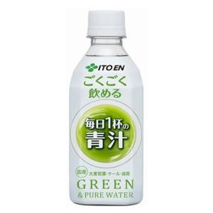伊藤園 ごくごく飲める毎日1杯の青汁 PET 350g×24|genki