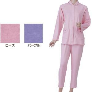 介護用品 婦人用楽らくパジャマ(スムース)|genki