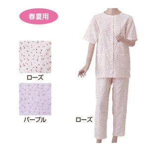 婦人用 楽らくガーゼパジャマ半袖|genki