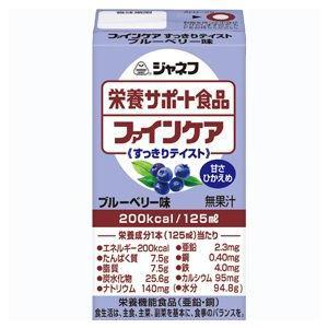 ファインケアすっきりテイスト(ブルーベリー風味)125ml×12本(濃厚流動食)|genki