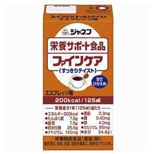 [お取り寄せ]ファインケアすっきりテイスト(エスプレッソ風味)125ml×12本(濃厚流動食)|genki
