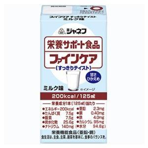 [お取り寄せ]ファインケアすっきりテイスト(ミルク風味)125ml×12本(濃厚流動食)|genki