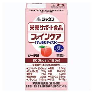ファインケアすっきりテイスト(ピーチ風味)125ml×12本(濃厚流動食)|genki