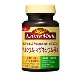 ネイチャーメイド カルシウム・マグネシウム・亜鉛(90粒入・30日分)