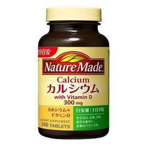 ネイチャーメイド カルシウム ファミリーサイズ(200粒入・100日分)