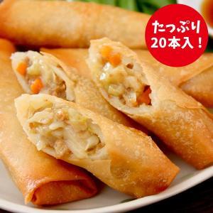 <大容量>元気豚と野菜のパリとろ春巻き 40g×20本入 genkibuta