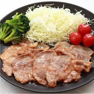 元気豚 肩ロース生姜焼(味付) 150g|genkibuta
