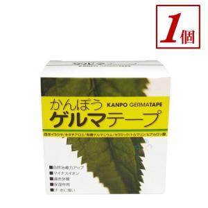 日本薬興 かんぽうゲルマテープ(500cm×5cm巻)(伸縮性)1箱 送料無料 (沖縄・一部離島は送料500円追加)|genkilife