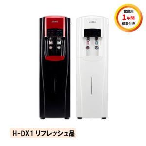 ウォーターサーバー ウォーターボトル ウォーターポット 水素サーバー 水素水サーバー 水素水生成器 ...