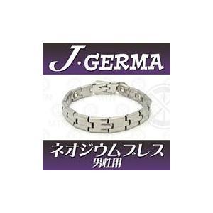 JCS Jゲルマ&ネオジウム 高級男性用ブレスレット 送料無料 (沖縄・一部離島は送料500円追加)|genkilife