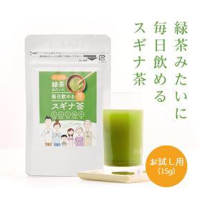 【メール便】送料無料 スギナ100% 国産 ケイ素 粉末茶 簡単 煮出し不要 緑茶みたいに毎日飲める...