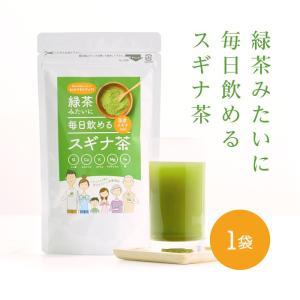 【メール便】スギナ100% 国産 ケイ素 粉末茶 簡単 煮出し不要 30〜60杯 緑茶みたいに毎日飲...