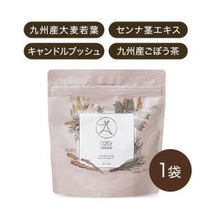 【メール便】O2G natural 90g 1袋 ごぼう茶 大麦若葉 センナ 便秘解消 お茶 キャン...