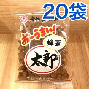 宇佐美製菓 蜂蜜太郎  105g入り 20袋