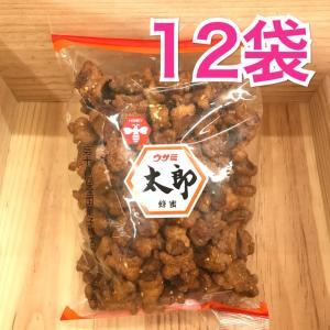 宇佐美製菓 蜂蜜太郎  200g入り 12袋