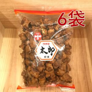 宇佐美製菓 蜂蜜太郎  200g入り 6袋