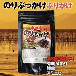 のりぶっかけふりかけ100g 国産海苔(九州有明海)をたっぷり使用|genkiya6090