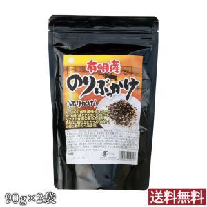 のりぶっかけふりかけ2袋セット 送料無料 国産海苔(九州有明海)をたっぷり使用|genkiya6090