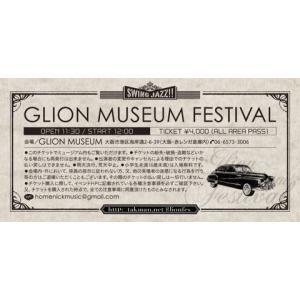 【子供チケット】2018/6/3 GLION MUSEUM FESTIVAL 前売りチケット 1枚 gennett 02