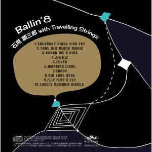 Ballin' 8 / 石原 顕三郎 with Travelling Strings ボウリン エイト / イシハラ ケンザブロウ ウィズ トラベリングストリングス|gennett|02
