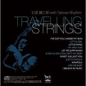 Travelling Strings / 石原 顕三郎 with Takman Rhythm  トラベリング ストリングス / イシハラ ケンザブロウ ウィズ タックマンリズム|gennett|02