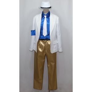 Michael Jackson マイケルジャクソン スムーズクリミナル ダンス コスプレ衣装