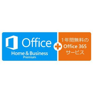【開封品 DSP版】 Microsoft Office Home & Business Premium|geno