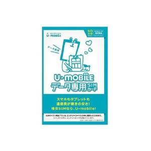 U-mobile データ専用SIMカード [SIMカード後日配送]|geno