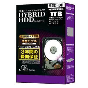 【新品BOX】 1.0TB TOSHIBA 2.5インチHDD [MQ02ABD100HBOX] (SATAIII/ 5400rpm/ 8GiB) 4Kセクター|geno