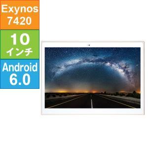 【新品 タブレット】 BungBungame 10.5型 ハイスペックタブレット [KALOS2] (Exynos 7420 2.1GHz/ DDR4 3G/ eMMC64GB/ Android 6.0.1)