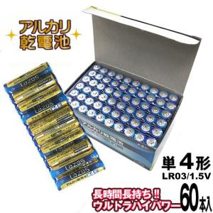 Lazos 単4アルカリ乾電池 10本×6パック LR03/1.5V [LA-T4X10]|geno