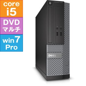 【アウトレット】 DELL Optiplex 3020 SFF (Core i5-4590 3.3GHz/ メモリ4GB/ HDD500GB/ DVDスーパーマルチ/  7Pro32bit(10ProDG))