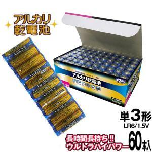 Lazos 単3アルカリ乾電池 10本×6パック LR6/1.5V [LA-T3X10]|geno