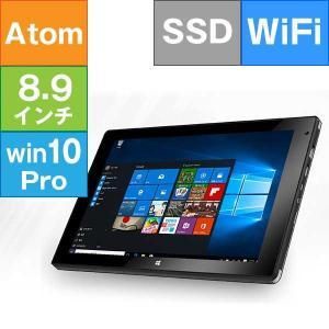 CLlDE 8.9 Pro LTE [W09A-W10PBK] (Atom X5-Z8300 1.44GHz/ メモリ2GB/ 64GB eMMC/ Wifi,BT/ 10Pro32bit)|geno