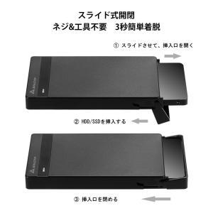 Salcar USB3.0 2.5インチ HDD/SSDケース [43204-14845]|geno|03