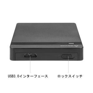 Salcar USB3.0 2.5インチ HDD/SSDケース [43204-14845]|geno|05