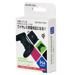 PS4コントローラー(DUALSHOCK 4)専用 Qi ワイヤレス充電レシーバー [SW3000WCR/PS4] ブラック|geno