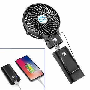 携帯用 ハンディUSB扇風機 モバイルバッテリー(5200mAh)付き [HF310] PSE対応済み|geno