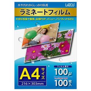 Lazos A4 ラミネートフィルム 100枚入り [L-LFA4] geno