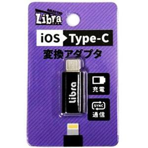 Libra iOS用→TYPE-C変換アダプタ[LBR-l2c]|geno