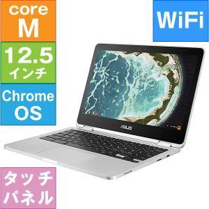 【リファビッシュ】 ASUS(エイスース) 12.5型 Chromebook Flip C302CA...