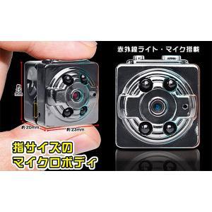 小型カメラ Active neo (microSD/ USB充電/ 赤外線ライト・マイク搭載)|geno