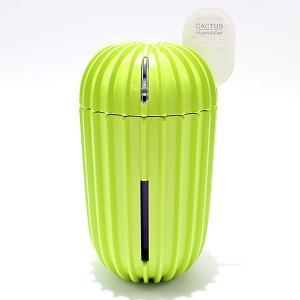 【送料無料】USB電源 ポータブル加湿器 サボテン [HP-838G] グリーン geno
