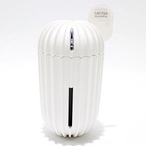 【送料無料】USB電源 ポータブル加湿器 サボテン [HP-838W] ホワイト geno