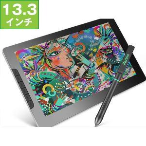 Parblo 13.3型 液晶ペンタブレット Mast13 (バッテリーレスペン/ 1920 x 10800解像度/ 筆圧8192レベル感度) geno