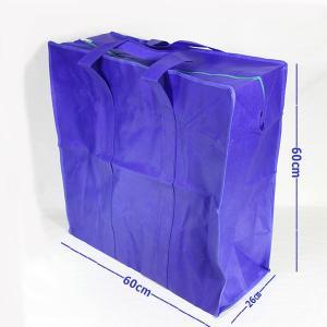 不織布 ショッピングバッグ 5色アソート 大 (特大収納袋 93L大容量 60×60×26cm 折り畳み可能) geno
